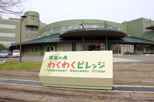 わくわく_FM001.jpg