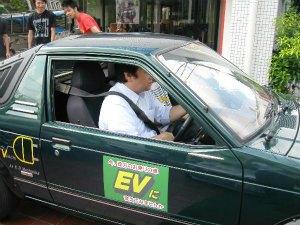 EV04.jpg