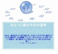 jyouhou_2.jpg