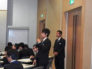 shitsugi2_300.jpg