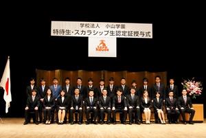 2015入学式_DSC06148.jpg