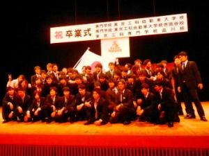 DSCN6440_300.jpg