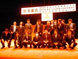 DSCN6442_300.jpg