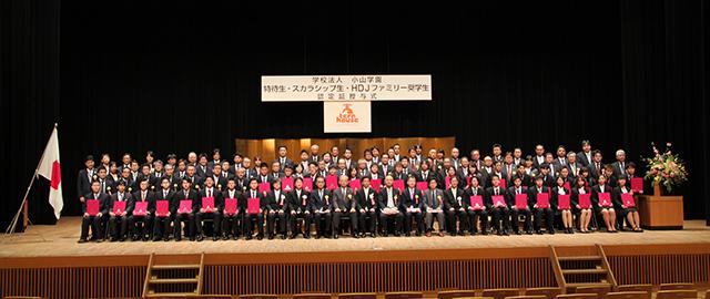 2018_nyugaku_05.jpg