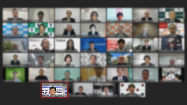 日本留学AWARDSオンライン開催の様子2