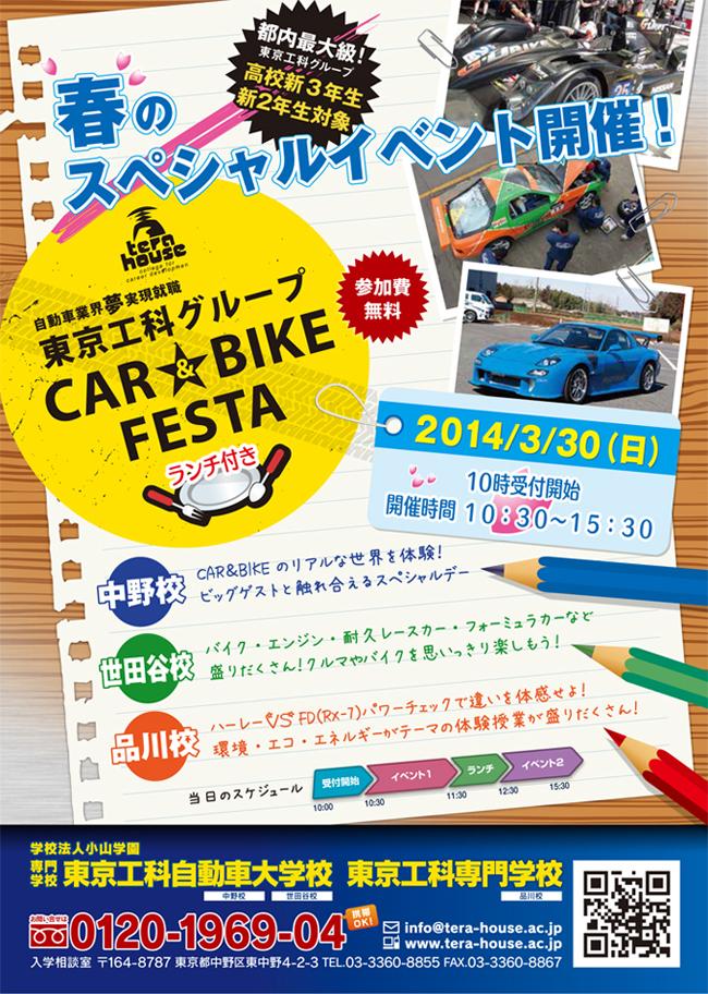 car0330.jpg