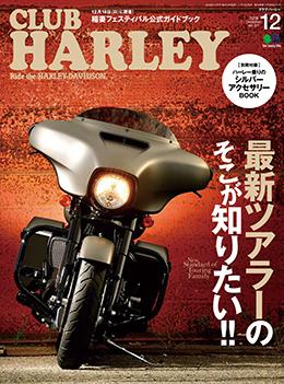 top_cover.jpg
